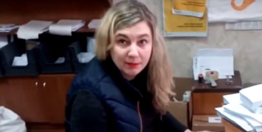 Кривой Рог, Укрпочта, сотрудница, языковой скандал, увольнение