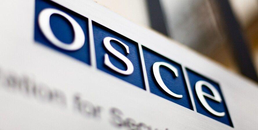 Фото: osce.org