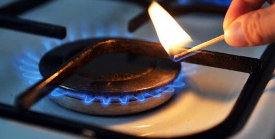 Газ, ціна на газ, тариф, кубометр газу