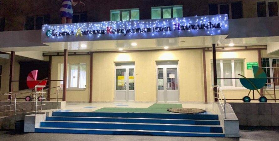 Харьковская областная детская клиническая больница №1, детская больница в Харькове, больница для детей Харьков