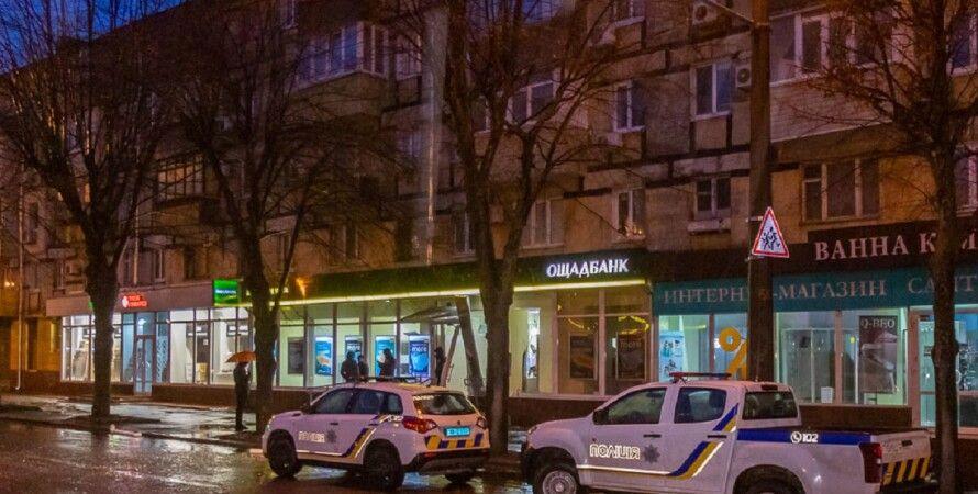Ощадбанк, Днепр, полиция, взрыв
