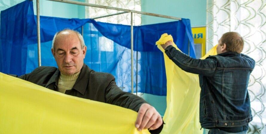 Выборы в Украине / Фото: УНИАН