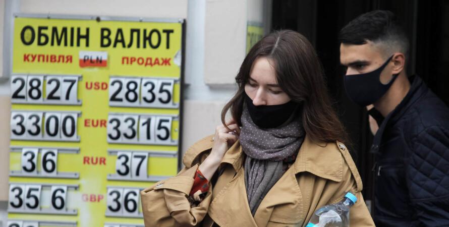 обменник, курс валют, доллар, гривна, рубль, евро