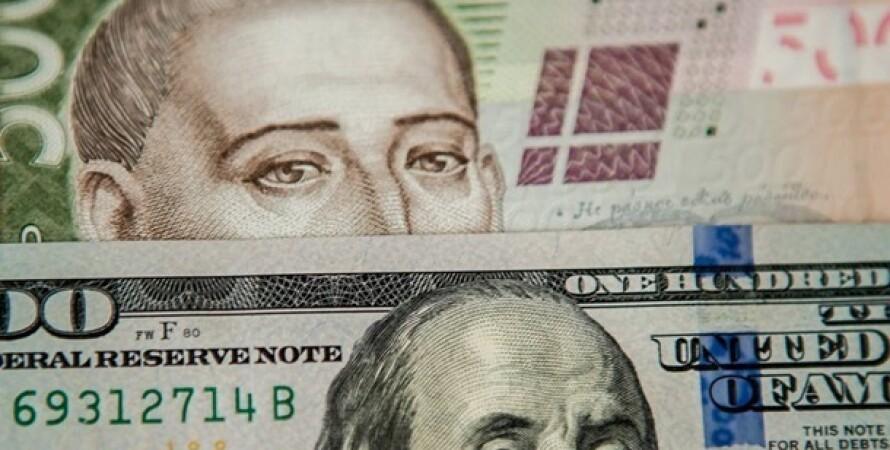 обмін валют, курс гривні, долар, девальвація, s & p, прогноз, національна валюта