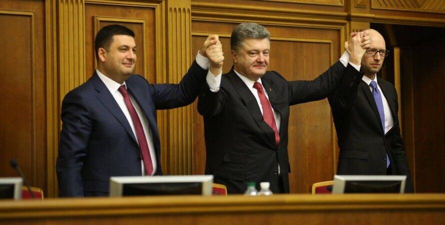 П.Порошенко, А.Яценюк и В.Гройсман / Фото: zn.ua