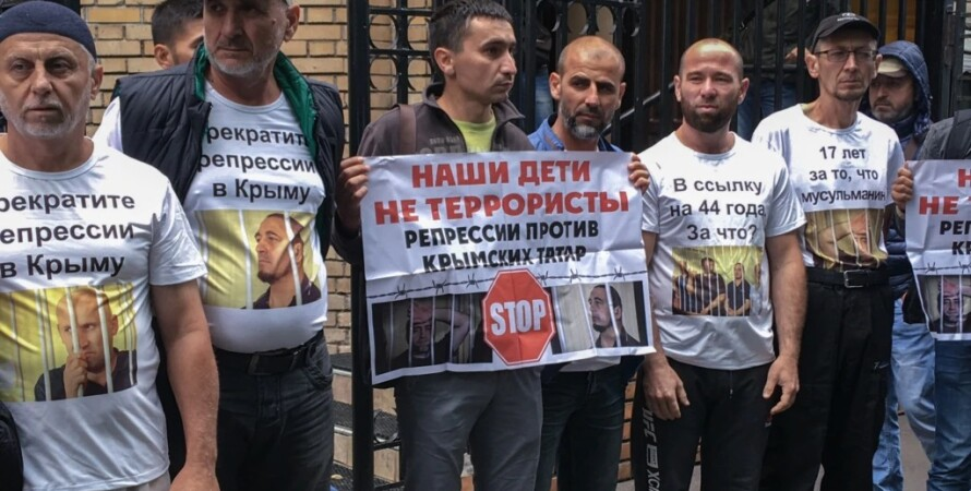 крым, оккупация, осуждение, суд, крымские татары, национализм, батальон, фото