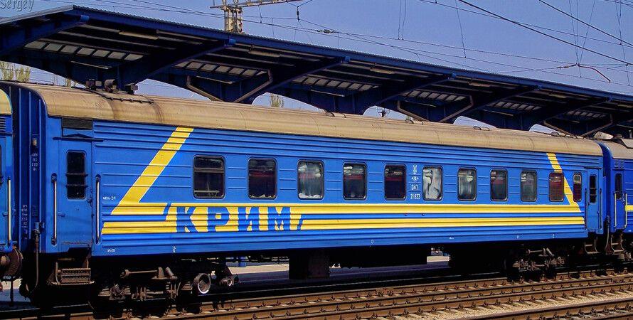 Поезд в Крым / Фото: ТСН