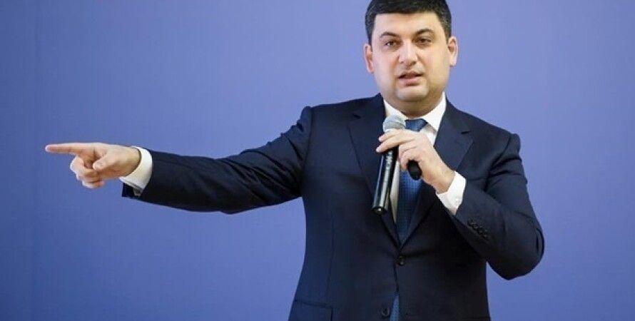 Владимир Гройсман/Фото: facebook.com/pg/volodymyrgroysman