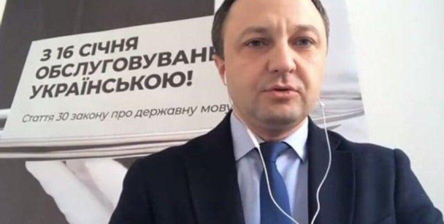 Українська мова, мовний омбудсмен, Євросоюз, Тарас Кремінь, мовний закон