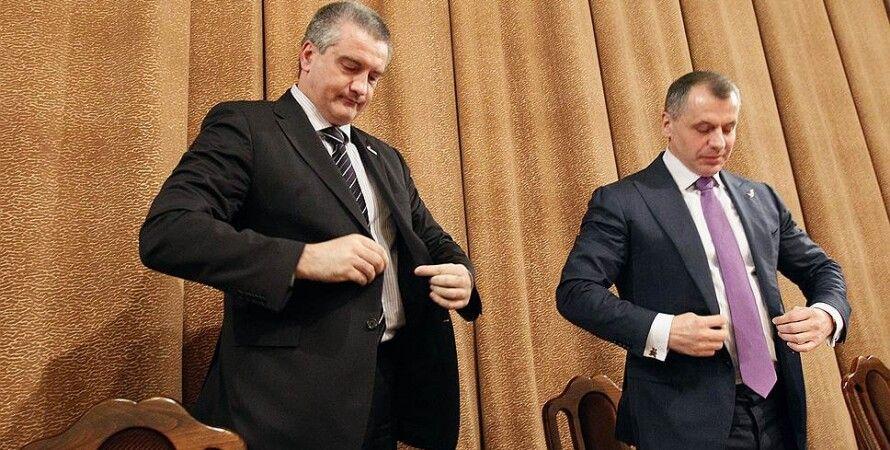 Владимир Константинов и Сергей Аксенов / Фото: Коммерсантъ