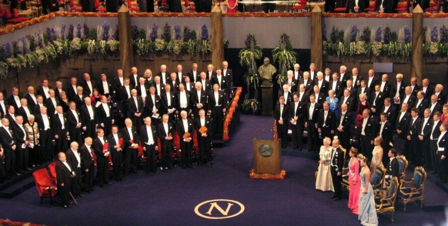 Вручение Нобелевской премии / Фото: luxlux.net
