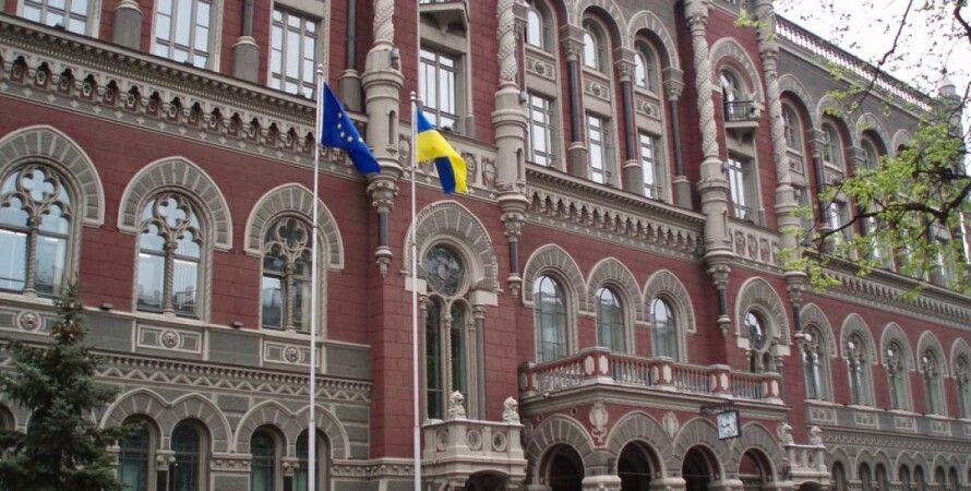 Нацбанк Украины / Фото: oldinfo.ru