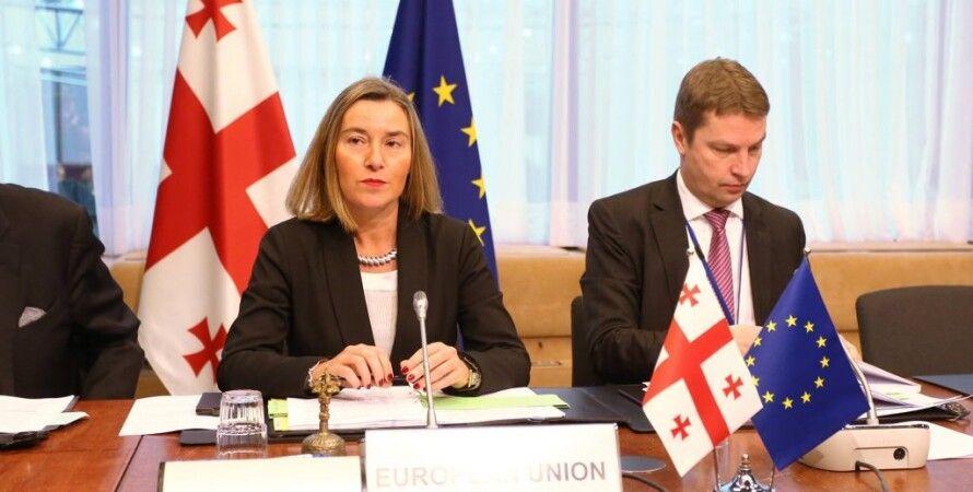 Фото: Новости-Грузия