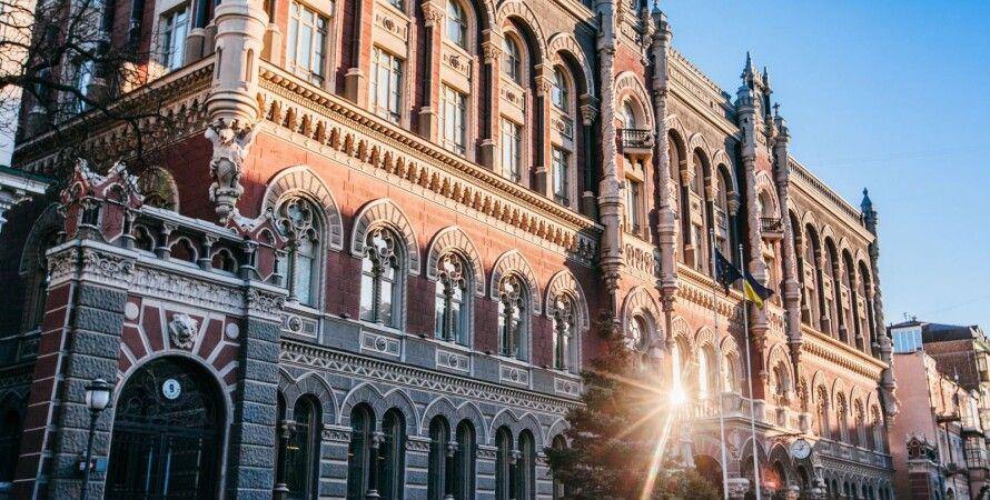 НБУ, Нацбанк Украины, цифровые валюты Нацбанка