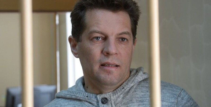 Роман Сущенко / Фото: РИА Новости