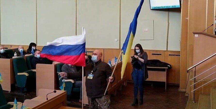 донбасс, славянск, флаг россии, горсовет