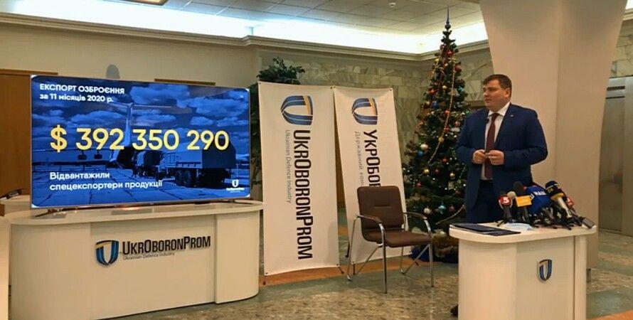 Юрий Гусев, Укроборонпром, оружие, вооружение, оборонная, ВСУ