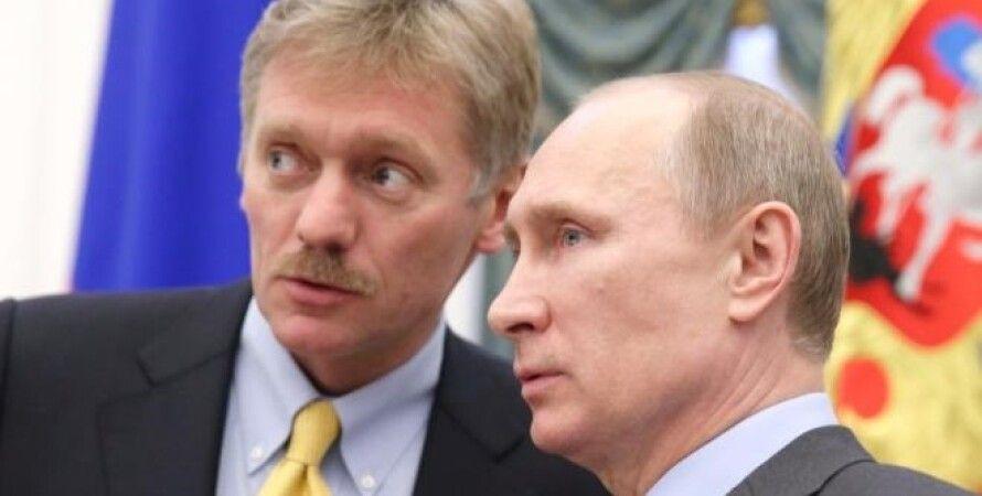 """Дмитрий Песков (слева) и Владимир Путин. Фото: """"24СМИ"""""""