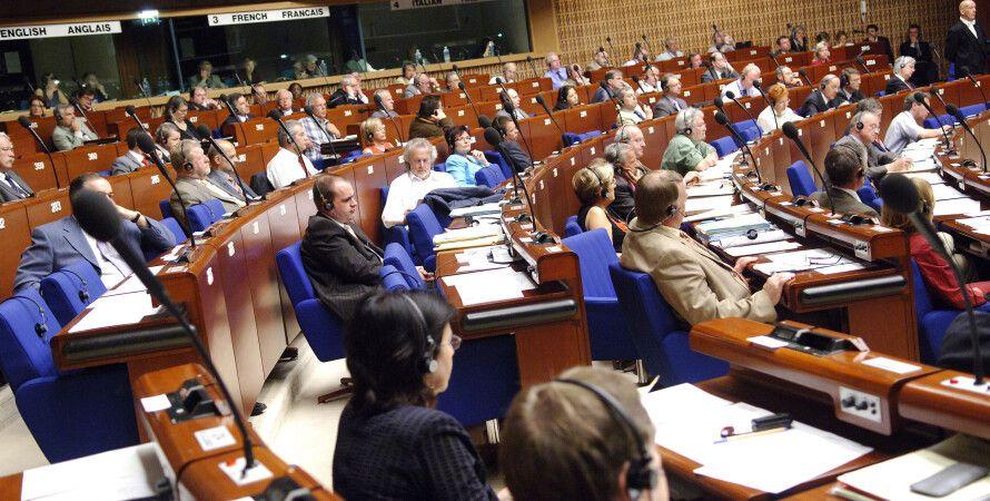 Фото: assembly.coe.int