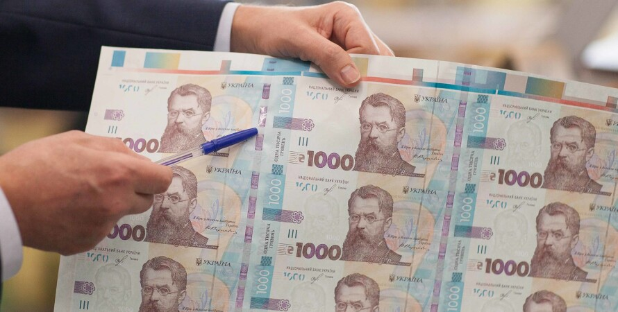 банкноты 1000 грн