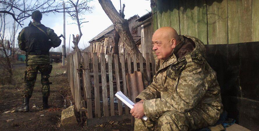 Геннадий Москаль / Фото: glavcom.ua