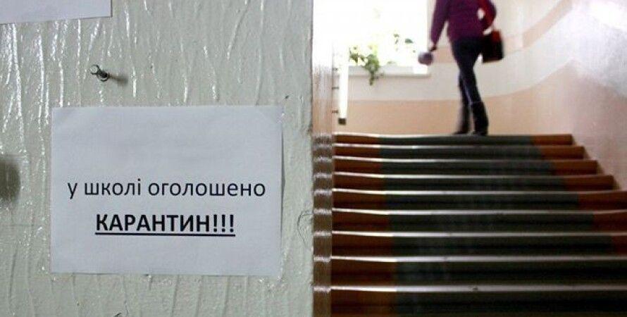"Фото: ""РБК-Украина"""