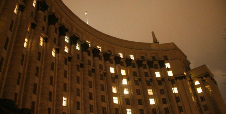 Здание Кабмина / Фото: Focus.ua