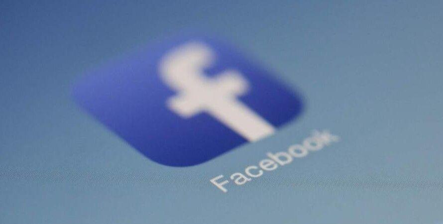 Facebook, социальная сеть