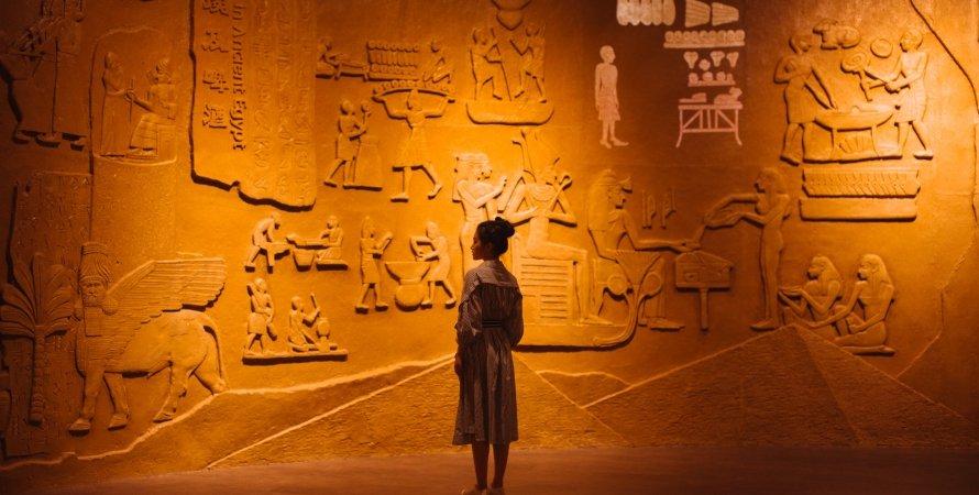 розкопки царства шу