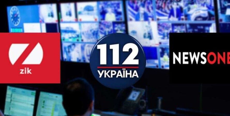 112 Україна, Newsone, Zik, сайти, домени