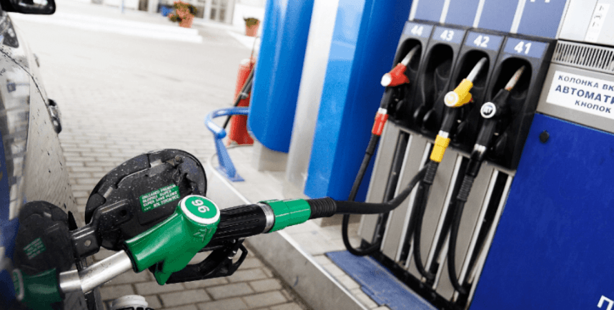 госрегулирование цен на топливо