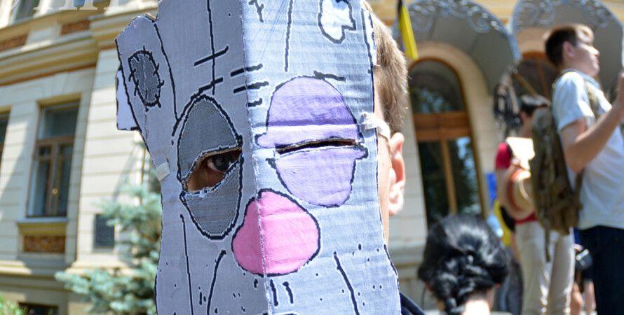 """Парад """"российских артистов"""" под Минкультом / Фото: """"УНН"""""""