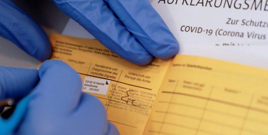 COVID-паспорт, Евросоюз, Еврокомиссия, Антитела, Вакцинация, отрицательный тест, дер Ляйен