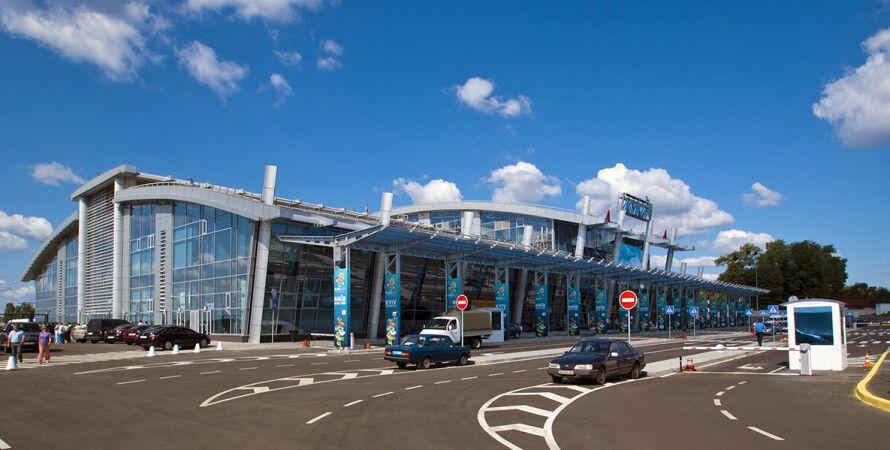 "Аэропорт ""Киев"" (Жуляны) / Фото: old.airport.kiev.ua"