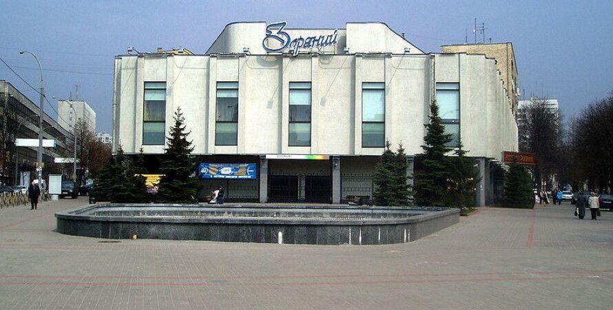 Кинтеатр Зоряный / Фото: familion.ru