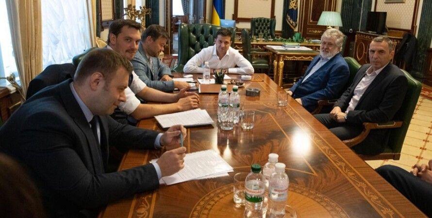 Встреча с Игорем Коломойским в ОП / Фото: ОП