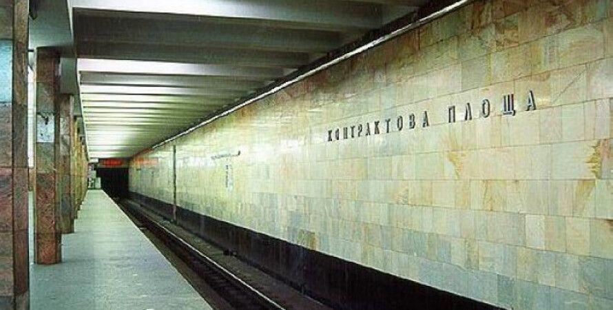 метро, Контрактовая площадь, Подол,  карта, свидания, киев