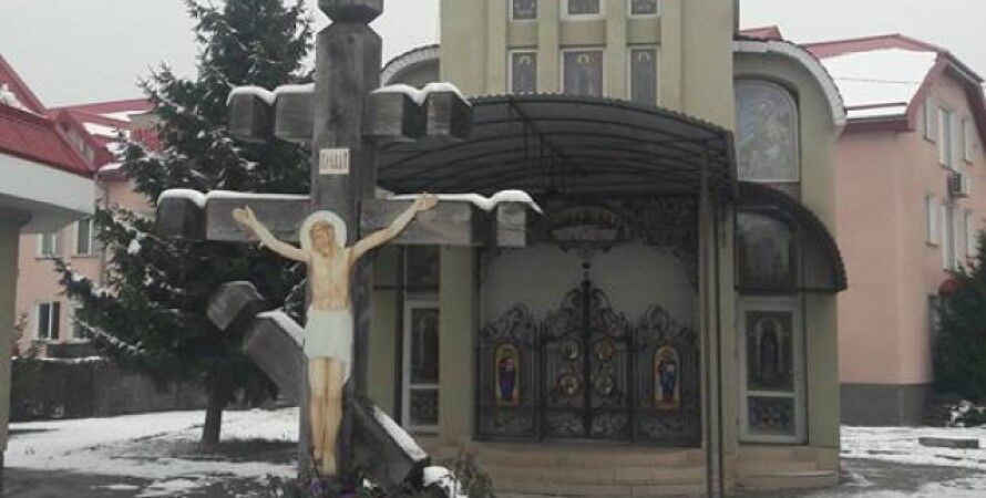 Фото: cerkva.uz.ua