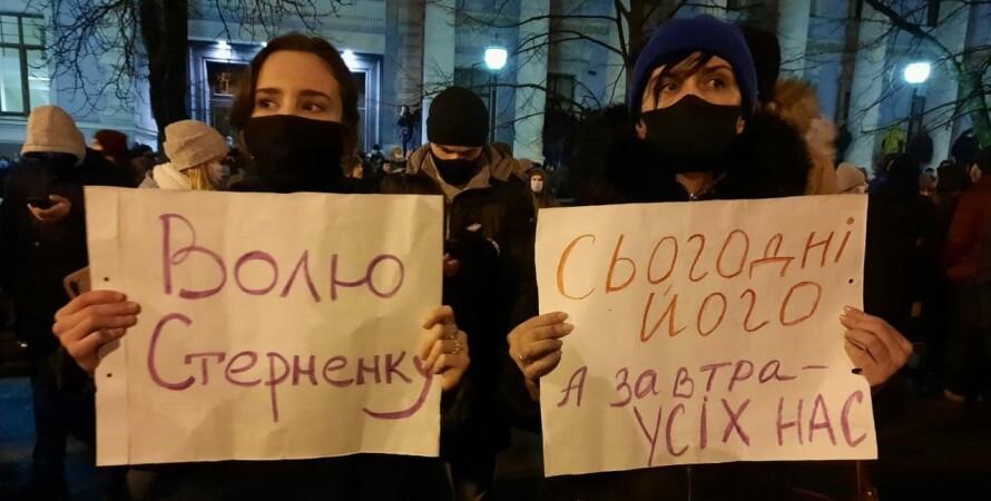 стерненко, акция, новая акция, волю стерненко, митинг, суббота, 27 февраля