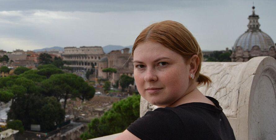 Екатерина Гандзюк / Фото: humanrights.org.ua