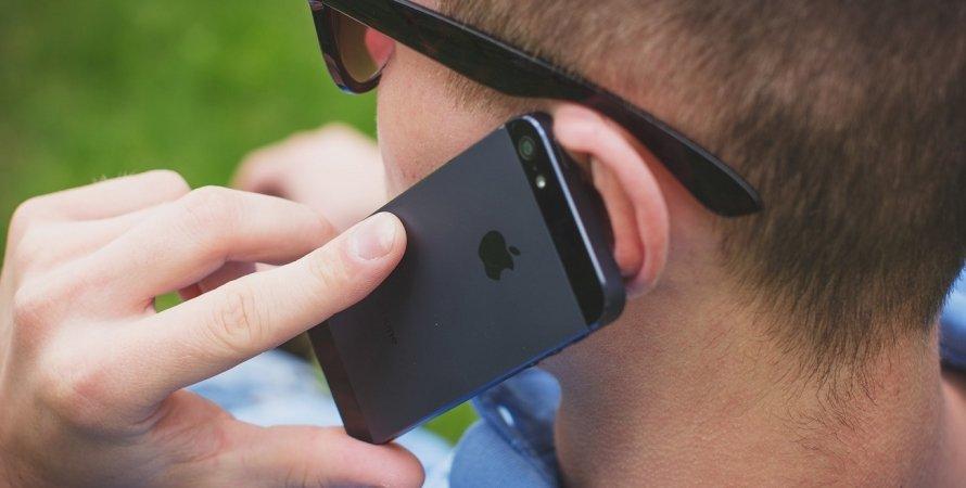 Мобильная связь, телефон, смартфон