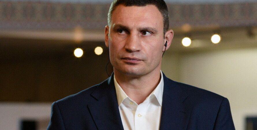 Виталий Кличко / Фото: rbc.ua