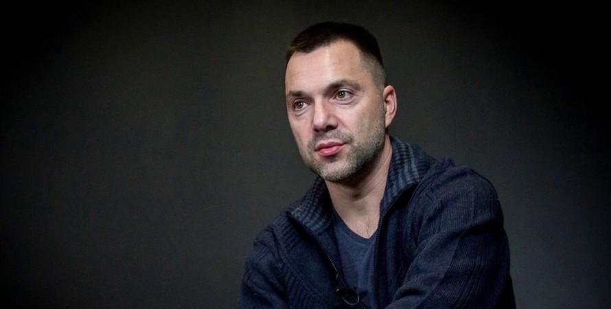 Алексей Арестович, арестович, дипломат, советник ермака, донбасс, ткг, спикер