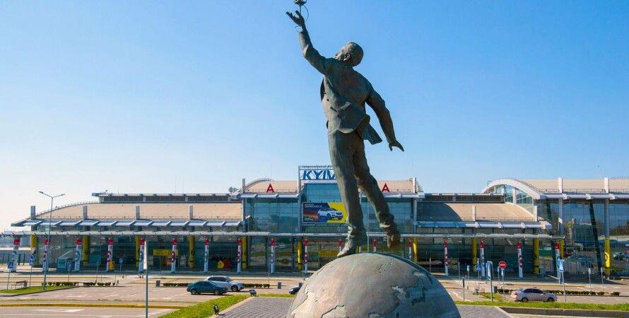 Фото: Facebook / Аеропорт Київ - Kyiv Sikorsky Airport