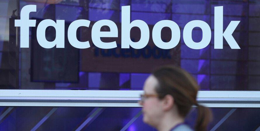 Facebook, утечка данных, кибербезопасность, сеть, пользователи