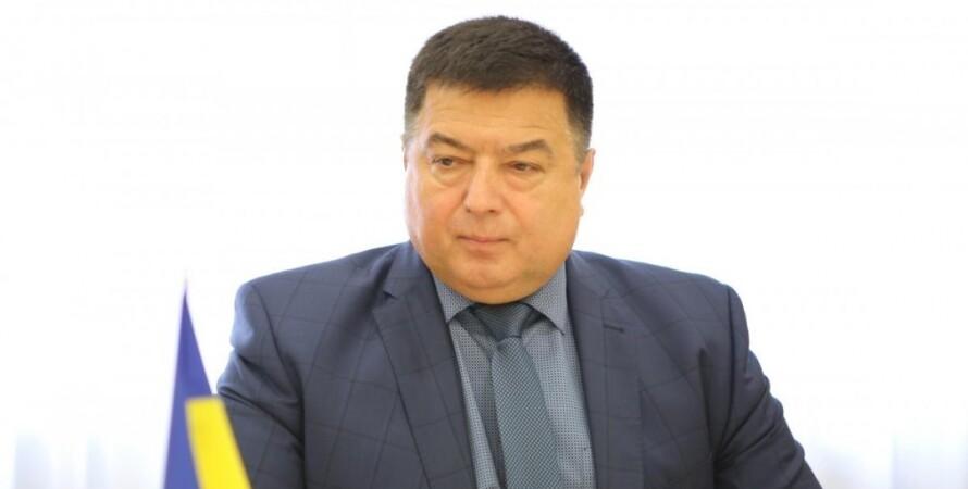 Олександр Тупицький, глава КСУ, ксу, конституційний суд, підозра