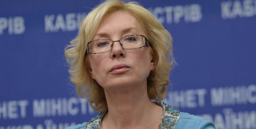 Фото: Людмила Денисова / kmu.gov.ua