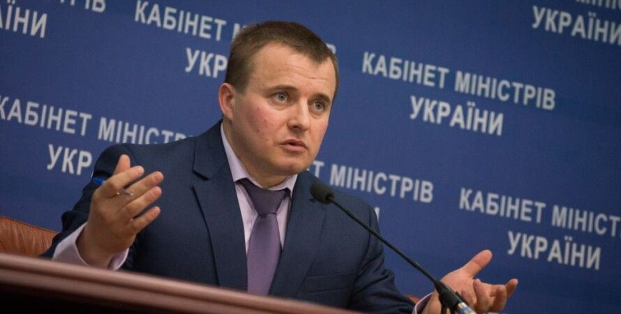 Владимир Демчишин / Фото: Радио Свобода