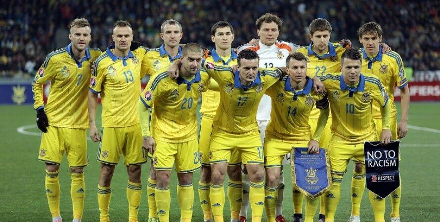 Фото: xsport.ua