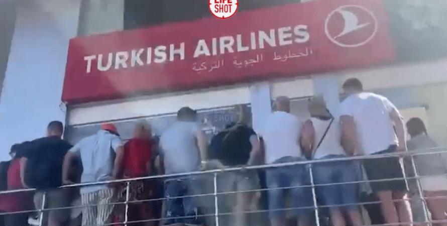 хургада, турецкие авиалинии, Turkish Airlines, очередь, запрет авиасообщения, египет